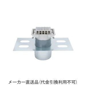 カネソウ ステンレス鋳鋼製ルーフドレイン たて引き用(呼称50) ※メーカー直送代引不可 EDSMD-2-50