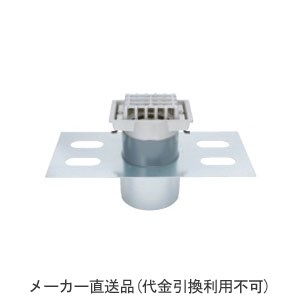 ステンレス鋳鋼製ルーフドレイン たて引き用(呼称75) ※メーカー直送代引不可 カネソウ EDSMD-2-75