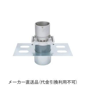カネソウ ステンレス鋳鋼製ルーフドレイン たて引き用(呼称75) ※メーカー直送代引不可 EDSMDW-1-75