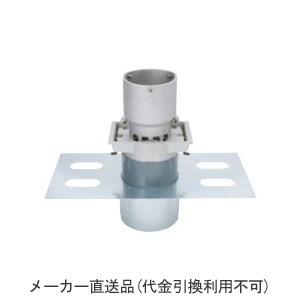 カネソウ ステンレス鋳鋼製ルーフドレイン たて引き用(呼称75) ※メーカー直送代引不可 EDSMDW-2-75