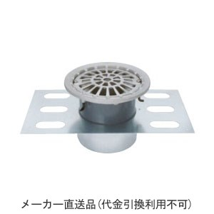 ステンレス鋳鋼製ルーフドレイン たて引き用 廊下 踊場 呼称50 C寸法200 カネソウ EDSMF-1-50