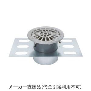 ステンレス鋳鋼製ルーフドレイン たて引き用 デッキプレート打込型 廊下 踊場(呼称65) ※メーカー直送代引不可 カネソウ EDSMF-1-65