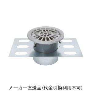 カネソウ ステンレス鋳鋼製ルーフドレイン たて引き用 デッキプレート打込型 廊下 踊場(呼称150) ※メーカー直送代引不可 EDSMF-2-150