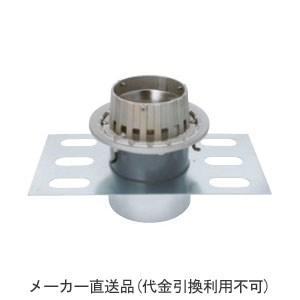 カネソウ ステンレス鋳鋼製ルーフドレイン たて引き用(呼称125) ※メーカー直送代引不可 EDSMJ-2-125