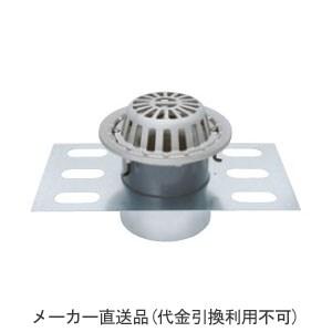 ステンレス鋳鋼製ルーフドレイン たて引き用(呼称50) ※メーカー直送代引不可 カネソウ EDSMR-2-50