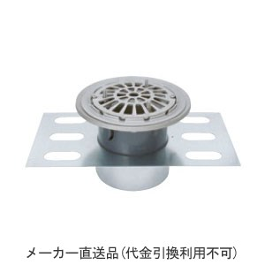ステンレス鋳鋼製ルーフドレイン たて引き用 デッキプレート打込型 廊下 踊場(呼称50) ※メーカー直送代引不可 カネソウ EDSSF-2-50