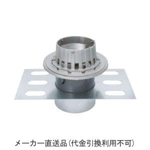 ステンレス鋳鋼製ルーフドレイン たて引き用(呼称100) ※メーカー直送代引不可 カネソウ EDSSJ-1-100