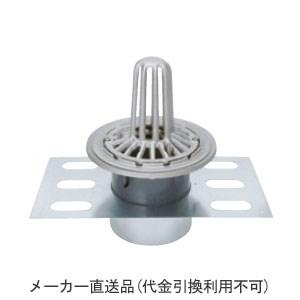 カネソウ ステンレス鋳鋼製ルーフドレイン たて引き用 デッキプレート打込型 屋上用(呼称50) ※メーカー直送代引不可 EDSSP-2-50