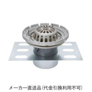 カネソウ ステンレス鋳鋼製ルーフドレイン たて引き用(呼称100) ※メーカー直送代引不可 EDSSRW-1-100