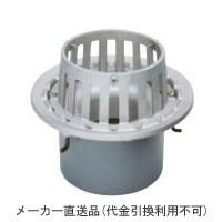 カネソウ ステンレス鋳鋼製ルーフドレイン たて引き用 打込型 バルコニー中継(呼称150) ※メーカー直送代引不可 ESMB-2-150