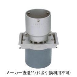 カネソウ ステンレス鋳鋼製ルーフドレイン たて引き用 打込型(呼称50) メーカー直送代引不可 ESMDW-1-50