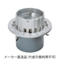 カネソウ ステンレス鋳鋼製ルーフドレイン たて引き用 打込型(呼称100) メーカー直送代引不可 ESMJ-2-100