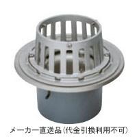 カネソウ ステンレス鋳鋼製ルーフドレイン たて引き用 打込型 バルコニー中継(呼称100) ※メーカー直送代引不可 ESSB-1-100