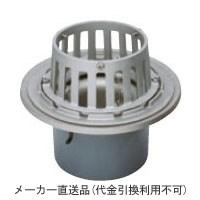 カネソウ ステンレス鋳鋼製ルーフドレイン たて引き用 打込型 バルコニー中継(呼称200) ※メーカー直送代引不可 ESSB-2-200