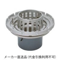 カネソウ ステンレス鋳鋼製ルーフドレイン たて引き用 打込型 外断熱用 バルコニー中継(呼称75) ※メーカー直送代引不可 ESSBW-1-75