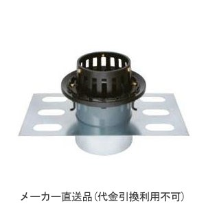 カネソウ 鋳鉄製ルーフドレイン たて引き用 デッキプレート打込型 バルコニー中継用(呼称150) ※メーカー直送代引不可 EDMB-2-150