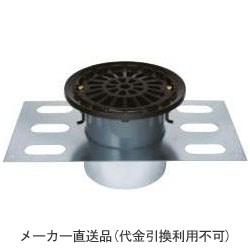 鋳鉄製ルーフドレイン たて引き用 デッキプレート打込型 廊下・踊場用(呼称150) ※メーカー直送代引不可 カネソウ EDMF-2-150