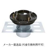 鋳鉄製ルーフドレイン たて引き用(呼称125) ※メーカー直送代引不可 カネソウ EDSJW-1-125