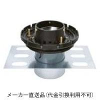 カネソウ 鋳鉄製ルーフドレイン たて引き用(呼称100) ※メーカー直送代引不可 EDSJW-2-100