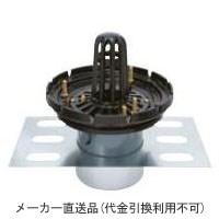 カネソウ 鋳鉄製ルーフドレイン たて引き用 デッキプレート打込型 外断熱用 屋上用(呼称100) ※メーカー直送代引不可 EDSPW-2-100