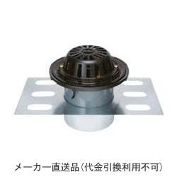 カネソウ 鋳鉄製ルーフドレイン たて引き用 デッキプレート打込型 バルコニー 庇・屋上用(呼称200) ※メーカー直送代引不可 EDSR-2-200