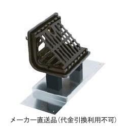 鋳鉄製ルーフドレイン よこ引き用 デッキプレート打込型 屋上用(呼称200) ※メーカー直送代引不可 カネソウ EDXC-200