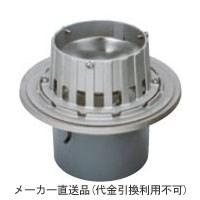 カネソウ ステンレス鋳鋼製ルーフドレイン たて引き用 打込型 バルコニー中継 水はね防止型(呼称50) ※メーカー直送代引不可 ESSJ-1-50