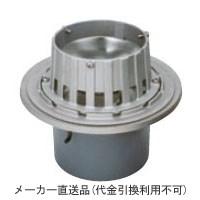 ステンレス鋳鋼製ルーフドレイン たて引き用 打込型(呼称125) メーカー直送代引不可 カネソウ ESSJ-2-125