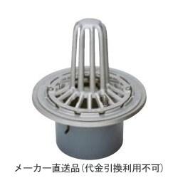 ステンレス鋳鋼製ルーフドレイン たて引き用 打込型 屋上用(呼称125) ※メーカー直送代引不可 カネソウ ESSP-1-125