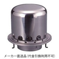 カネソウ ステンレス鋳鋼製ルーフドレイン たて引き用 打込型 融雪型 屋上用(呼称125) ※メーカー直送代引不可 ESSP-2S-125