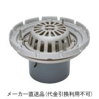 カネソウ ステンレス鋳鋼製ルーフドレイン たて引き用 打込型(呼称125) ※メーカー直送代引不可 ESSRW-1-125