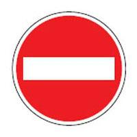 日本緑十字社 路面道路標識 路面-303 101101