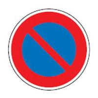 日本緑十字社 路面道路標識 路面-316 101103