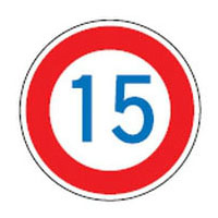 日本緑十字社 路面道路標識 路面-323-15 101107