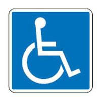 日本緑十字社 路面道路標識 路面-404 101112