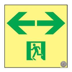 日本緑十字社 高輝度蓄光通路誘導標識 SSN963 364963