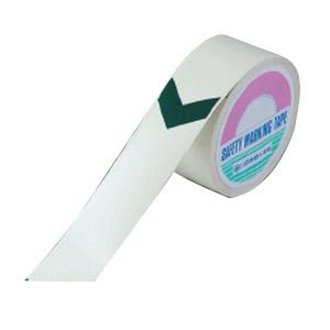 品質満点 日本緑十字社 高輝度蓄光テープ(矢印付)FLAY-5010 ※メーカー直送品 361007:大工道具・金物の専門通販アルデ-DIY・工具