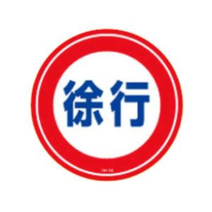ガードテープ GT-501Y 50mm幅×100m 日本緑十字社 148053
