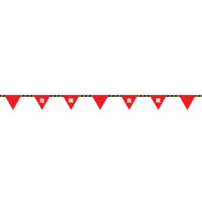 日本緑十字社 フラッグ標識ロープ 危険 281001