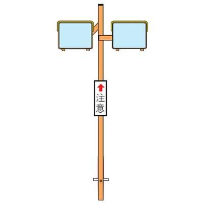 日本緑十字社 ポール付カーブミラー 角W68 ※受注生産・メーカー直送品 277040