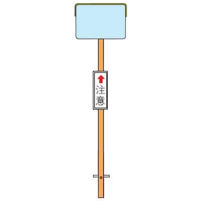 日本緑十字社 ポール付カーブミラー 角SS46 ※受注生産・メーカー直送品 277050