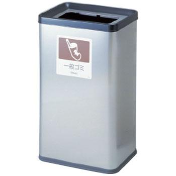 リサイクルボックス リサイクルDS-213I ※受注生産品 日本緑十字社 146021