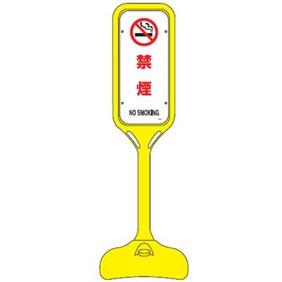 日本緑十字社 ポップスタンド PS-5W(両面表示) 369205