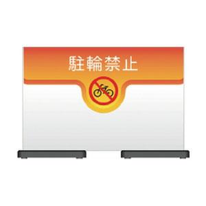 日本緑十字社 ミセルフラパネル(ハーフタイプ)OT221-011 ※受注生産・メーカー直送品 339223