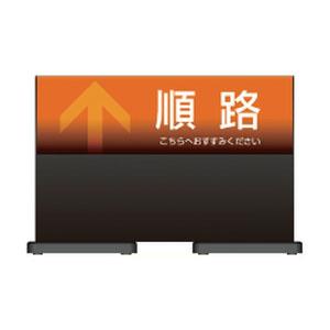 日本緑十字社 ミセルフラパネル(ハーフタイプ)OT221-027 ※受注生産・メーカー直送品 339225