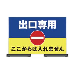 日本緑十字社 ミセルフラパネル(フルタイプ)OT223-304 ※受注生産・メーカー直送品 339227