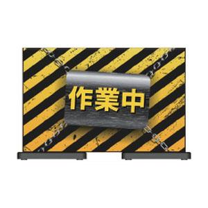 日本緑十字社 ミセルフラパネル(フルタイプ)OT223-333 ※受注生産・メーカー直送品 339230