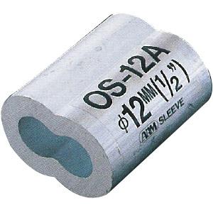 フジワラ アームオーバルスリーブ ワイヤ径10.0mm用 20個入 OS-10A