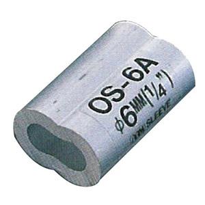 フジワラ アームオーバルスリーブ ワイヤ径9.0mm用 20個入 OS-9A
