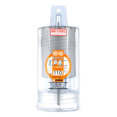 ユニカ ES単機能コアドリル 乾式ダイヤヒューム管用 DHタイプ SDSシャンク※受注生産品 ES-DH170SDS